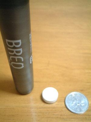 ブレオの中身と一円玉