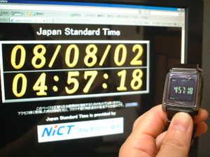 日本標準時とぴったり合っている電波時計