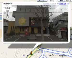 鶴川の博多ラーメン「いっぷく」