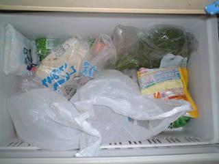 冷凍室(実施前)