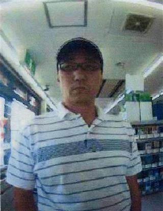 千葉県警が振り込め詐欺事件で公開した「出し子」の写真(千葉県警提供)2