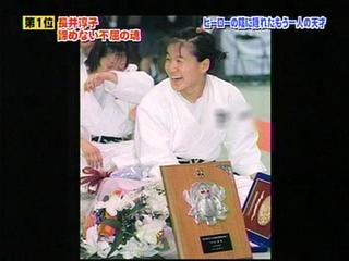 田村亮子選手の柔道着はぼかされている