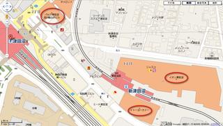 津田沼のスーパー