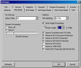 DVD Decrypterでマルチアングルを解除する