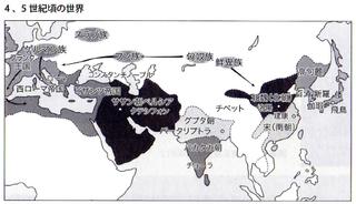 三国時代について2(韓国の中学校歴史教科書)