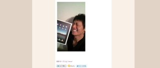 ペニーオークションのステマ(永井大)2