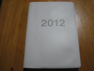 無印手帳2012年表紙