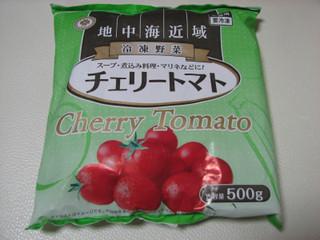 業務スーパーの冷凍チェリートマトのパッケージ