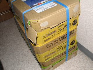 リカーBOSSから本搾りチューハイ(1本あたり100円)が3ケースまとめて届く