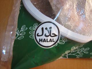 ハラールのマーク