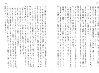 カート・ヴォネガット・ジュニア著『プレイヤー・ピアノ』
