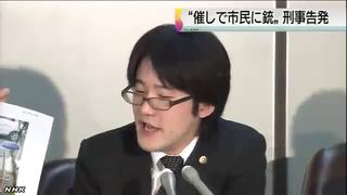 「自衛隊をウォッチする市民の会」代表の種田和敏弁護士の顔写真(その1)