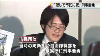「自衛隊をウォッチする市民の会」代表の種田和敏弁護士の顔写真(その2)