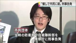 「自衛隊をウォッチする市民の会」代表の種田和敏弁護士の顔写真(その3)
