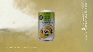 キリン本搾りCM(大事篇)4