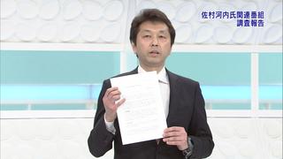 NHK制作局 生活・食料番組部長松本浩司氏(とっておきサンデーより)