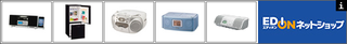 EDIONのバナー広告(CLX-30)