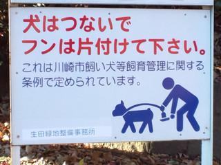 犬の糞を片付けるピクトグラム(拡大)