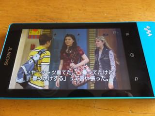 英語音声・日本語字幕でアイ・カーリーをスマホで見る