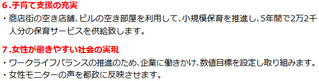 鈴木あきひろオフィシャルサイト