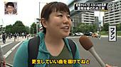 街頭インタビュー常連のデブ女(ASKA)