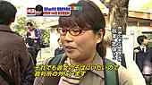 街頭インタビュー常連のデブ女(酒井法子)