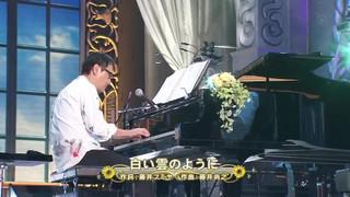 武部聡志 × 藤井フミヤ × クリス・ハート