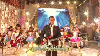 武部聡志 × 加山雄三 × 山本彩・NMB48