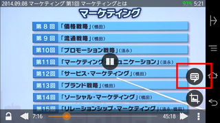 VLC for Androidはass字幕ファイルを認識しているようだが
