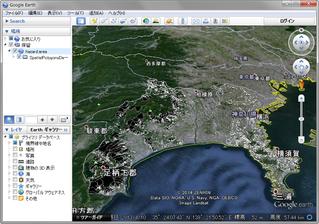 神奈川県の土砂災害危険箇所をGoogle Earthで表示