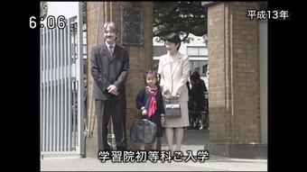 佳子さま学習院初等科ご入学