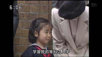 佳子さま学習院初等科ご入学(アップ)
