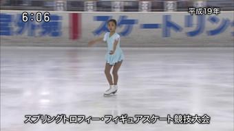 佳子さま スプリングトロフィー・フィギュアスケート競技大会