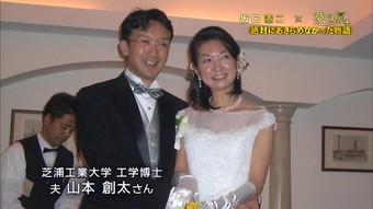 夢の扉 大島まり 結婚式の写真