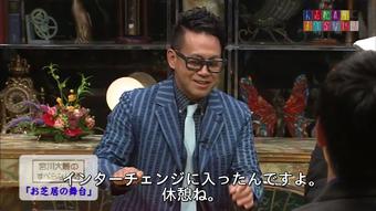 サービスエリアをインターチェンジと間違う宮川大輔(20015年7月のすべらない話)