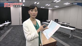 最近戻ってきたばかりの大江麻理子アナの健康診断結果