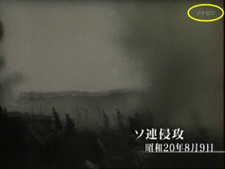NHK画面右上のアナログの文字