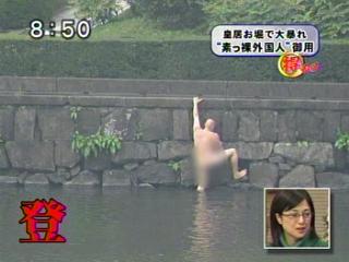 裸で皇居の石垣へよじ登るイギリス人