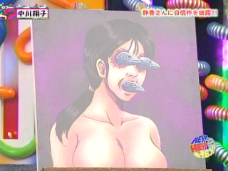 中川翔子作「とし子」