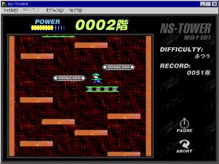 NS-TOWERのプレイ画面