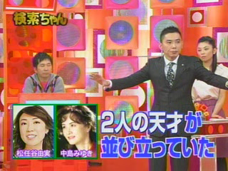 爆笑太田さんの脱線話開始