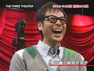鈴木浩介の笑顔