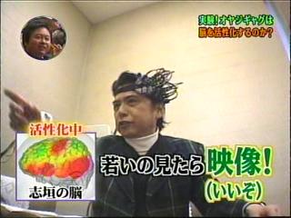 志垣太郎のダジャレが炸裂