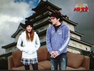 お笑い図鑑ハマヌキのバックの鶴ヶ城