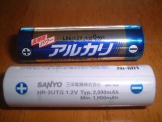アルカリ電池とニッケル水素電池の電圧