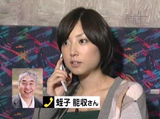 MEGUMI「テレビって言ってんじゃん」