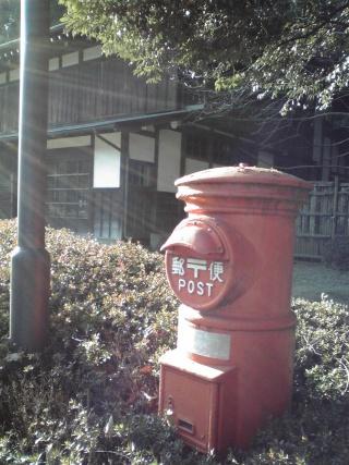 村野常右衛門の生家前の赤ポスト