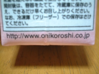 清洲桜醸造URL