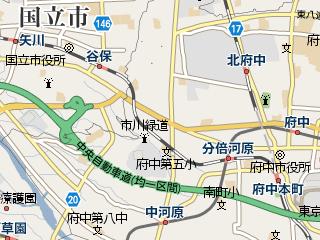 グーグルマップ 西府駅付近