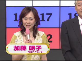 朝日放送所属の加藤明子さん